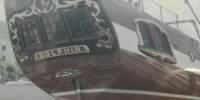 Small image of stern of classic ship